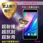 Moxbii Infocus M812 抗衝擊 9H 太空盾 Plus 螢幕保護貼