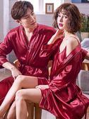 情侶睡衣冰絲綢兩件套睡袍浴袍男女 交換禮物