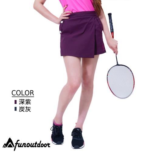 女款夏季輕薄透氣吸濕排汗快乾超彈性褲裙