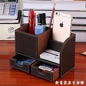 文具收納盒辦公室桌面裝筆筒多功能創意時尚韓國學生可愛名片座架 聖誕節免運