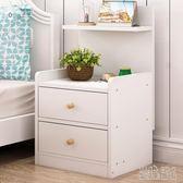床頭櫃簡約現代簡易帶鎖小櫃子迷你收納儲物櫃宿舍臥室組裝床邊櫃 最後一天85折