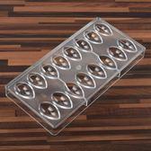 16連水滴造型巧克力模1120星空模具