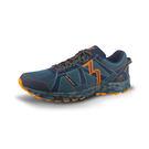 最平價的越野鞋款 防沙塵 硬質EVA 361-BRAVE  戶外 男鞋