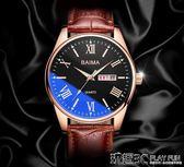 男士手錶 男錶防水手錶男士學生韓版簡約潮流休閒石英時尚非機械錶