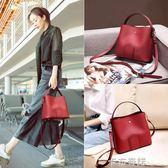 水桶包包女新款潮韓版時尚百搭手提單肩大包牛皮斜背女包 卡布奇諾