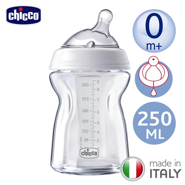 chicco-天然母感兩倍防脹玻璃奶瓶250ml(小單孔)