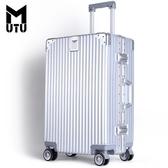 行李箱 網紅ins女萬向輪拉桿箱男旅行箱鋁框小型20寸密碼箱子 - 歐美韓熱銷
