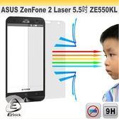 【Ezstick抗藍光】華碩 Zenfone 2 Laser ZE550 KL  防藍光鏡面鋼化玻璃膜(SGS測平均阻隔率55%)