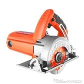 電鋸和美切割機小型便攜式雲石機瓷磚木工大功率混凝土開槽機手提電鋸 阿卡娜