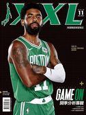 NBA美國職籃XXL 11月號/2018 第283期