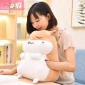 靠腰枕 可愛倉鼠小老鼠睡覺抱枕暖手捂床上公仔玩偶娃娃毛絨玩具禮物女孩  艾維朵