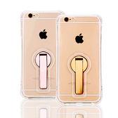 水漾-iPhone 7/8 (4.7吋)小蠻腰空壓手機透明支架TPU手機軟殼(送玻璃保護貼)