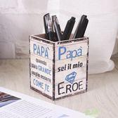 筆筒 複古歐式多功能筆筒田園收納實木禮品辦公室桌面擺件創意木盒