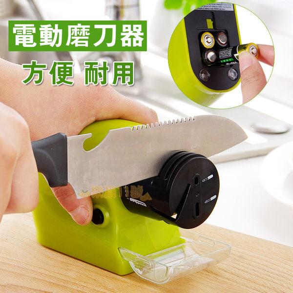 熱銷 電動磨刀器 自動磨刀石 磨刀機 磨刀 菜刀 剪刀 廚房廚具
