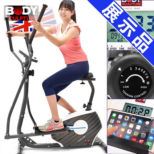 (展示品)橢圓機手足健身車(結合磁控健身車+跑步機+划船機)交叉訓練機漫步機飛輪車滑步機美腿