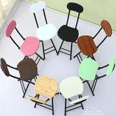 居家護腰加厚宿舍休閒辦公室電腦椅子靠背經濟型家用伸縮簡易家庭 全館免運 igo
