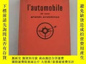 二手書博民逛書店I automobiIe罕見et ses grands probIemss(汽車技術)Y15270 出版