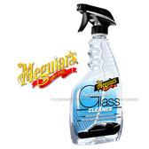 【愛車族購物網】美克拉meguiar's 超清晰玻璃保養液