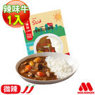 (加購)  辣味-日式咖哩包 牛肉  200g/盒