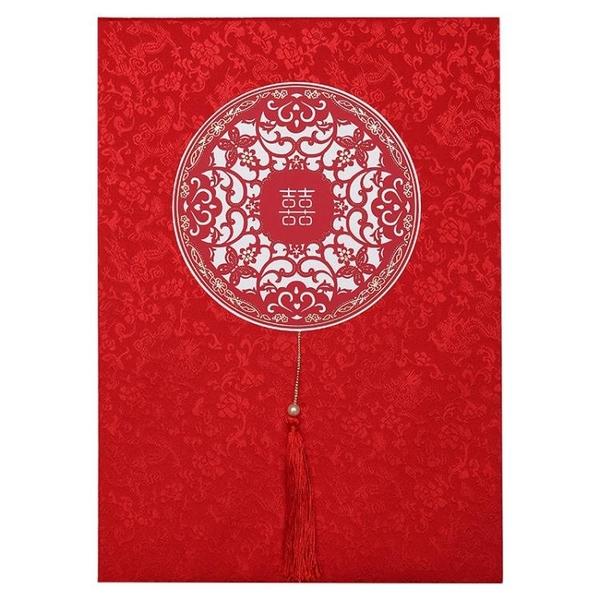 中國風結婚婚禮簽到本記賬本禮金簿