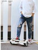 左拉兩輪體感電動扭扭車成人智慧漂移思維代步車兒童雙輪平衡車 萬聖節禮物