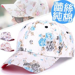 蕾絲網格棒球帽.立挺遮陽帽鴨舌帽彎帽平沿帽子防曬老帽太陽帽運動帽高爾夫球帽潮帽街舞帽板帽