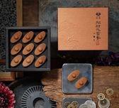 東震開運招財元寶香【瘋狂體驗價】~(單顆) 金箔元寶節氣造運迎新年