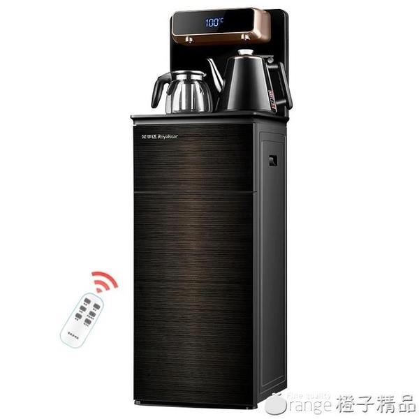 榮事達飲水機家用立式下置水桶裝水冷熱智慧小型全自動遙控茶吧機 (璐璐)