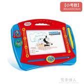 兒童畫畫板磁性彩色寫字板繪畫板小黑板寶寶涂鴉板學習玩具1-3歲 完美情人精品館