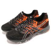Asics 越野慢跑鞋 Gel-Sonoma 3 黑 橘 戶外 野跑專用 男鞋 運動鞋【PUMP306】 T724-N001