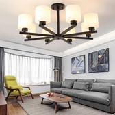 北歐吸頂燈具臥室客廳創意輕奢現代簡約大氣復古餐廳家用美式吊燈 英雄聯盟MBS
