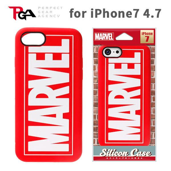 【漢博】iPhone 7/6S 4.7吋 iJacket Marvel 矽膠立體 手機軟殼 附贈擦拭布 -  LOGO