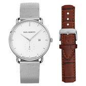 【台南 時代鐘錶 PAUL HEWITT】德國工藝 簡約風格腕錶 雙錶帶禮盒組 PH-SGA-S-W-4M-14M