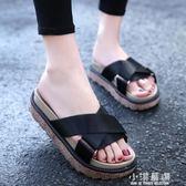 2019夏季女交叉涼拖鞋休閒厚底沙灘女拖鞋鬆糕時尚外穿黑色拖鞋子『小淇嚴選』