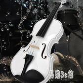 4/4 白色烤漆實木白色小提琴初學用白色小提琴 DJ5883『易購3c館』