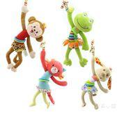 嬰兒床掛車掛件寶寶玩具拉震拉環安撫玩偶帶震動玩具【全館85折任搶】