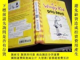 二手書博民逛書店Diary罕見of a Wimpy Kid DOG DAYS 2009年 大32開硬精裝 原版英法德意等外文書 奇