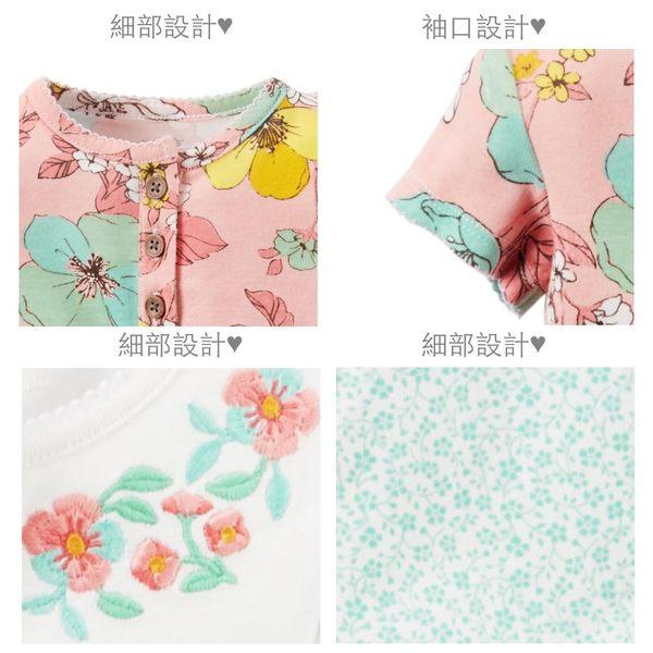 【美國Carter's】短袖包屁衣3件組 - 南島花卉系列 127G237