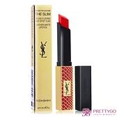 YSL 奢華緞面絲絨唇膏-限定紅色鱷魚紋#110(2.2g)-國際航空版【美麗購】