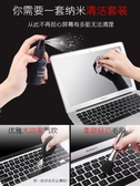 筆記本電腦清潔套裝手機屏幕清潔劑單反相機鏡頭鍵盤液晶屏電視清洗液