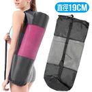 瑜珈袋(直徑19CM)通用瑜珈網袋瑜珈背...