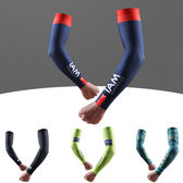 防曬袖套 自行車袖套男女環法車隊版夏季冰絲護手臂套防曬套袖戶外騎行裝備全館免運