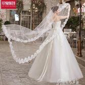 新娘頭紗韓式長款2米3米蕾絲旅拍結婚長拖尾婚紗頭紗女  奇思妙想屋