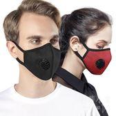 防霧霾口罩女冬季時尚韓版男潮款個性黑防塵透氣可清洗  SQ11432『毛菇小象』
