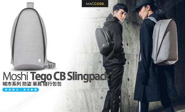 Moshi Tego Tego Crossbody Sling Bag 城市系列 防盜 單肩 隨行包 公司貨