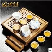茶具茶海青花陶瓷哥窯青瓷整套茶具套裝特價竹製小茶盤家用(竹一方天地-哥窯綠祥福10入組)