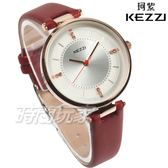 KEZZI珂紫 晶鑽簡約設計女錶 柔軟皮革學生手錶 日常防水 玫瑰金電鍍x紅色 KE1958紅