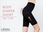 《ZA546》翹臀縮腹強力雕塑彈性紗織紋三分塑褲 OrangeBear