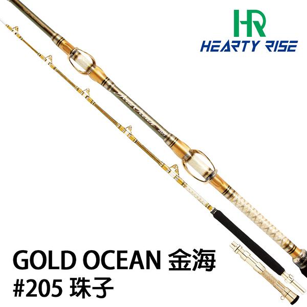 漁拓釣具 HR GOLD OCEAN 金海 205 #珠子 [船釣竿]