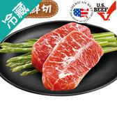 美國特選級(US.CHOICE)板腱牛排3盒(350g±5%/盒)【愛買冷藏】